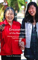 Encounters of the Real Kind Book 2 cover